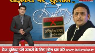 Mudde Ki Baat: Akhilesh defeat Mulayam and get Bycycle Symbol
