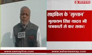 Rajendra Chaudhary on EC considered Akhilesh's right on party and Bicycle
