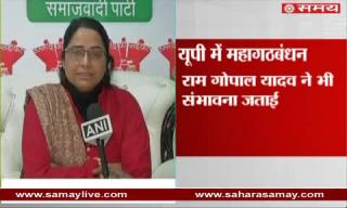 Juhi Singh on EC considered Akhilesh's right on party and Bicycle
