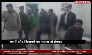 Gangrape with a minor schoolgirl by teachers in School in Bihar