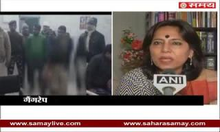 Aabha Singh on Gangrape with a minor schoolgirl by teachers