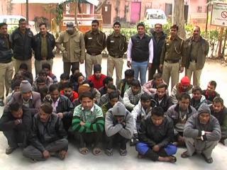 दिल्ली : ऑनलाइन जुए के अड्डे पर रेड, 41 लोग गिरफ्तार