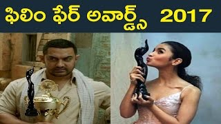 Filmfare Awards 2017: Aamir bags Best Actor, Alia wins Best Actress Jio Film Fare Awards 2017