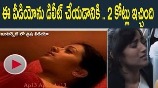 Trisha Krishnan  Hot-expressions  Deleted Video Viral On Youtube : Trisha Krishnan  Hot Video