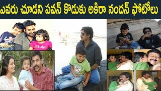 Pawan Kalyan Son Akira Nandan  Rare Unseen Photos : Pawan Kalyan Unseen Photos With Son