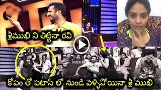 Anchor Srimukhi  Responded  To Fight With Ravi In The Patas Tv Show :  Srimukhi Facebook live chat