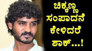 Chikkanna remuneration details chikkanna comedy scenes Top Kannada TV