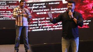 Chakravarthy Kannada movie audio lunch chakravarthy Darshan Srujan Lokesh chakravarthy songs