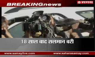 Salman Khan acquitted in the Arms Act case