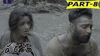 Paradesi Telugu Full Movie Part 8 Atharva, Vedhika, Dhansika