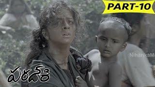 Paradesi Telugu Full Movie Part 10 Atharva, Vedhika, Dhansika