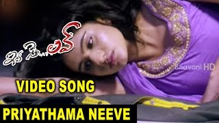 Ika Se Love Songs Priyathama Neeve Video Song Sai Ravi, Deepthi