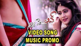 Ika Se Love Music Promo Sai Ravi, Deepthi