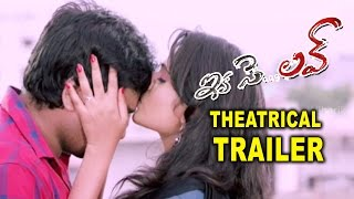 Ika Se Love Movie Theatrical Trailer Sai Ravi, Deepthi