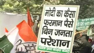 Congress workers gherao RBI office to protest demonetisation