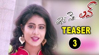 Ika Se Love Movie Teaser 3 Sai Ravi, Deepthi