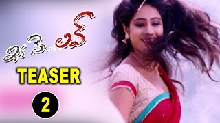 Ika Se Love Movie Teaser 2 Sai Ravi, Deepthi