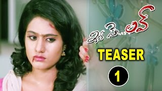 Ika Se Love Movie Teaser 1 Sai Ravi, Deepthi