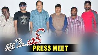 Ika Se Luv Movie Press Meet Sai Ravi, Deepthi