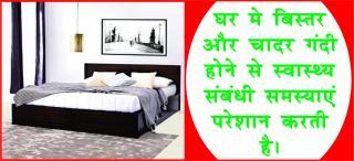 6 General Vastu Remedies for good luck. #acharyaanujjain होगी कृपा देवी-देवताओ क&#2368