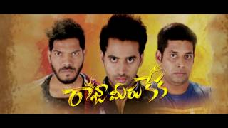 Raja Meeru Keka Movie Teaser Taraka Ratna : Lasya : Noel Sean, Revanth#tollywoodlatestnews