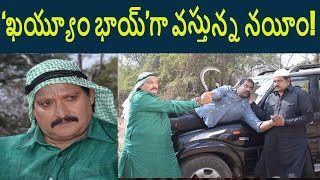 'ఖయ్యూం భాయ్'గా వస్తున్న నయీం! : Gangster Nayeem Story Based 'Qayyum Bhai' Movie Start in Amaravathi