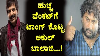 Akul Balaji says i will handle Huccha Venkat Super jodi 2 super jodi kannada Top Kannada TV