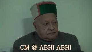 cm @ abhi abhi