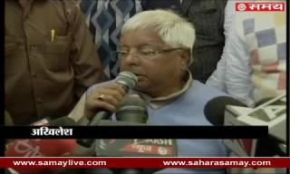 Lalu Prasad Yadav supported of Akhilesh government in UP