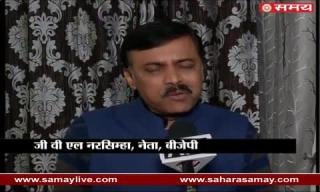 GVL Narsimha on Samajwadi Party and Congress Alliance in Uttar Pradesh