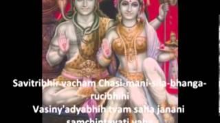 Soundarya Lahari PART II