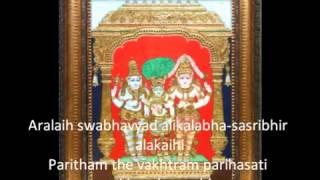 Soundarya Lahari PART V