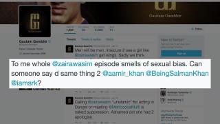 Angry Gautam Gambhir Reacts on Zaira Wasim Row