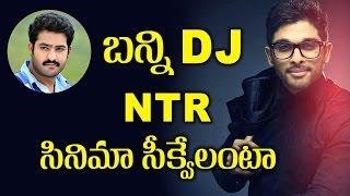Allu Arjun's DJ Sequel Of Jr.NTR Movie బన్ని DJ - NTR సినిమా సీక్వెల్ అంటా
