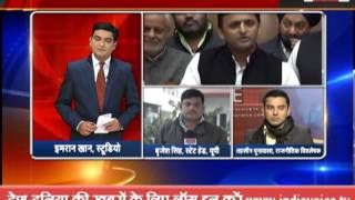 Special Show on Samajwadi Party Congress Alliance with Congress Leader Tehseen Poonawalla