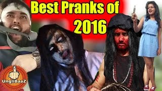 Best Pranks of 2016 Pranks in India Unglibaaz compilation