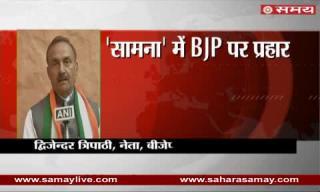 Dwijendra Tripathi on Attack on BJP in 'Samna'
