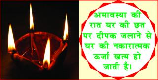 Lighting a lamp can bring prosperity according to astrology. #acharyaanujjain होगा लक्ष्मी का आगमन
