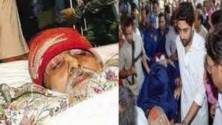 Amitabh Bachchan Death Rumour | Abhishek Bachchan Carrying Dead Body