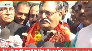 BJP candidate Jagan Prasad Garg submit nomination from agra north for up election