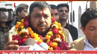 BSP  candidate bhagwan singh kushwaha submit nomination from agra  for up election