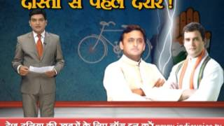 Watch our Special show Mudde ki Baat today topic Dosti Se Phle Darar