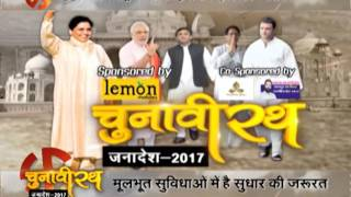 watch our special bullentin chunavi rath' sadabad hathras vidhan sabha part-2
