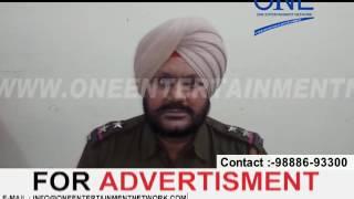 jalandhar police ne lootere PO ko kaabu kiya zamaanat par aakar hua tha gaayab