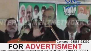arun jaitley bjp elections support   gurdaspur   bhishan das candidate support