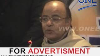 arun jaitley jalandhar lal rattan cinema bjp election manifesto released