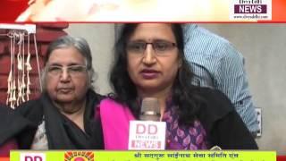 Superfast  Khabren Divya Delhi News 21/01/2017