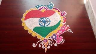 Special rangoli design for Republic Day Rangoli