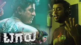 Tagaru Kannada Movie Exclusive Promotional Song Shivaraj Kumar Made by Fans Top Kannada TV