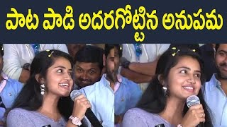పాట పాడి అదరగోట్టిన అనుపమ : Anupuma Parameshwaram Singing Beautiful  Song At Platinum Disc Function